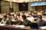 MDS테크놀로지가 작년에 개최한 2015 자동차 SW 개발자 컨퍼런스에는 자동차 제조사, 부품사, 전장 SW 회사 등의 개발자 600여명이 대거 참석한 가운데 성황리에 개최되었다