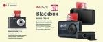 전/후방 2채널의 HD급과 FHD급 ALIVE 블랙박스