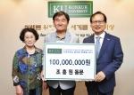 건국대 조흥원 동문이 건국대에 발전기금 1억원을 기부했다