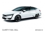 CLARITY FUEL CELL(혼다 제공)