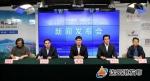 2016 중국 화과산배 미후왕 공예미술 작품 설계 대회 보도 발표회가 일전에 롄윈강시에서 거행되었다