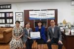 광성드림학교(교장 채제숙)와 누리다문화학교(교장 김선영)·한국가족상담연구소(대표 김선영)가 중도입국 청소년을 위한 교육운영과 양 기관의 전략적 업무 수행을 위하여 업무협약(MOU)을 체결했다고 17일 밝혔다