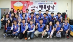 신한금융투자가 사회복지법인 네트워크와 사회복지공동모금회 주관으로 14일 어르신 행복밥상 네 번째 프로젝트를 개시했다