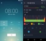 런타스틱은 슬립베터(Sleep Better)라 불리는 쾌적 수면 앱 프로 버전을 5월 19일부터 26일까지 50% 할인가인 1000원에 판매한다.