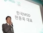 MSD 미디어나잇 현동욱 대표이사