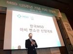 MSD 미디어나잇 아비 벤쇼산 신임사장