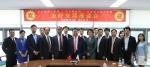 용인송담대학교가 18일 중국 후난성에 위치한 직업 고등학교 방문단과 우호교류를 위한 간담회를 개최했다