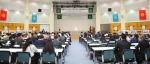 건국대가 한-중앙아시아 뉴실크로드 정착방안 국제심포지엄을 개최한다