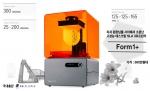3Developer, 고성능 SLA 3D프린터 Formlabs 제품 500만원대 파격 할인 판매