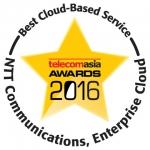 NTT 컴, 기업 부문 클라우드 기반 베스트 서비스상(Best Cloud-Based Service) 수상