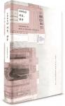 책 사진서울문화재단이 삼풍백화점 붕괴의 기록을 담은 1995년 서울, 삼풍을 발간했다