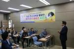 경운대학교 풀뿌리기업 육성사업단이 애견사업 진출 방안에 대한 토의를 하고 있다