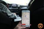 택시 동승 서비스 가티