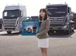 현대자동차가 업계 최초로 상용 대형트럭 엑시언트의 엔진·동력 계통 5년 무한 보증 서비스를 실시한다고 밝혔다.