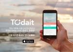 투데잇이 iOS 버전을 출시했다