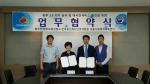 서울사회복무교육센터와 원주준법지원센터가 MOU를 체결했다