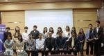 용인송담대가 2016 춘계공동학술세미나를 개최했다