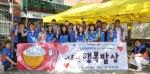 5월 21일 토요일 동작구 상도1동 주민센터에서 어르신 행복밥상 다섯번째 프로젝트