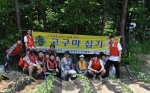 청개구리투자그룹 희망봉사단이 작은사랑나눔 운동본부와 함께 소외계층 나눔을 위한 고구마 심기 봉사를 했다