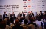 쑤저우공업원구가 18일 차이나바이오 파트너링 포럼 2016을 개최했다