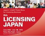 일본 최대 라이선싱 비즈니스를 위한 전문 전시회 제6회 LICENSING JAPAN이 6월 29일~7월 1일 도쿄에서 개최된다.
