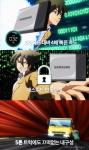 삼성 포터블 SSD 'T3' 웹툰 '질풍기획' 콜라보 온라인 광고 인기