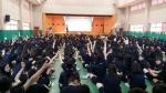 반송중학교의 특강 모습