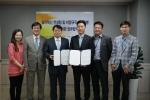 노사발전재단이 24일 사단법인 한국노인종합복지관협회와 업무협약을 체결했다
