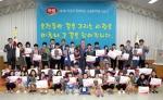 닭고기 전문기업 하림이 지역 초등학생 42명에게 도서를 전달했다
