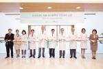 차병원 차움이 대사증후군 전문센터를 오픈을 기념해 개소식을 열었다