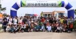 충남연구원은 27일 서산 중왕마을에서 바지락 캐기 등 어촌봉사활동을 실시했다