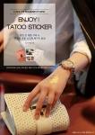 칼린이 6월 1일부터 13일까지 전 구매 고객을 대상으로 타투 스티커 패키지를 증정한다