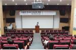 한국헬스커뮤니케이션 학술행사 모습이다