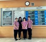 전북대병원 전북지역암센터의 국제아로마테라피임상연구센터 전문테라피스트들