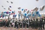 2016전국생활체육대축전이 막을 내렸다