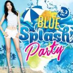 엔터식스가 6월 3일부터 15일까지 13일간 엔터식스와 함께하는 블루 스플레쉬 파티 프로모션을 시작한다