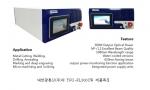 대한광통신이 300W급 광섬유 레이저 제품을 출시했다
