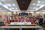 28일 미래에셋대우 임직원들이 함께하는 사랑밭이 주최한 해피 쿠키배달부 나눔 활동에 동참했다