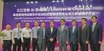 라이프리버가 전략적 제휴를 맺고 기념 촬영을 하고 있다. 왼쪽부터 중국 상하이 과학기술위원회 관계자(왼쪽 다섯번째), 라이프리버 준빈 샤오(Junbin Shao) 대표이사(왼쪽 여섯번째), 천랩 천종식 대표이사(왼쪽 일곱번째), 코트라 상하이무역관 이민호 관장(왼쪽 여덟번째), 천랩 오한진 이사(왼쪽 아홉번째), 코트라 상하이무역관 이준호 부관장(왼쪽열번째)