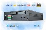 씨트링이 세계최초 EX-SDI 솔루션을 이용한 4K UHD DVR 최대 30fps 4K(3840x2160) 녹화 및 실시간 화면을 제공하며, 동축 케이블을 이용하기 때문에 뛰어난 화질과 끊김 없는 영상을 제공한다
