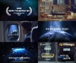 삼성전자 파워봇 디지털 영상 세상에서 가장 흡입력 있는 영상이 공개 2주 만에 누적 조회수 320만 건을 돌파했다