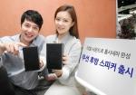 삼성전자 모델이 1일 논현동 삼성 디지털프라자 강남본점에서 6월 한 달간 진행하는 사운드바 구매 이벤트를 소개하고 있다