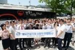 1일 볼보건설기계코리아 서울 한남동 본사에서 진행된 사랑의 헌혈 행사에 동참한 프레드릭 루에쉬 국내영업서비스 사장 및 오숙희 인사부사장을 포함한 임직원들이 기념사진을 촬영하고 있다