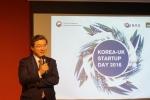 주영섭 중소기업청장은 Korea uk startup korea day 에 참석하여 축사를 하고 있다