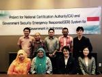 시야 인터페이스가 인도네시아 전자정부구축 사업에 참여한다