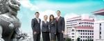 스위스 호텔학교 레로쉬 한국 사무소가 11일 중국 호텔학교 입학 설명회를 개최한다