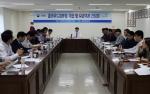 조달청장, 클라우드 기업·유관기관 간담회 개최