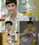 경남제약 레모나가 김수현과 함께한 신규 광고를 공개했다