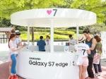 삼성전자가 캐리비안베이에서 갤럭시S7 체험행사를 운영한다