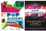 K-POP 아카데미 개최 포스터